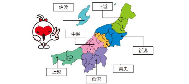 新潟県特集【リクルートドクターズキャリア地域別特集】